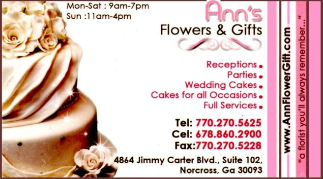 annflowergift_english