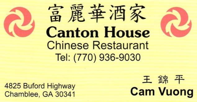 Business Card_Canton House