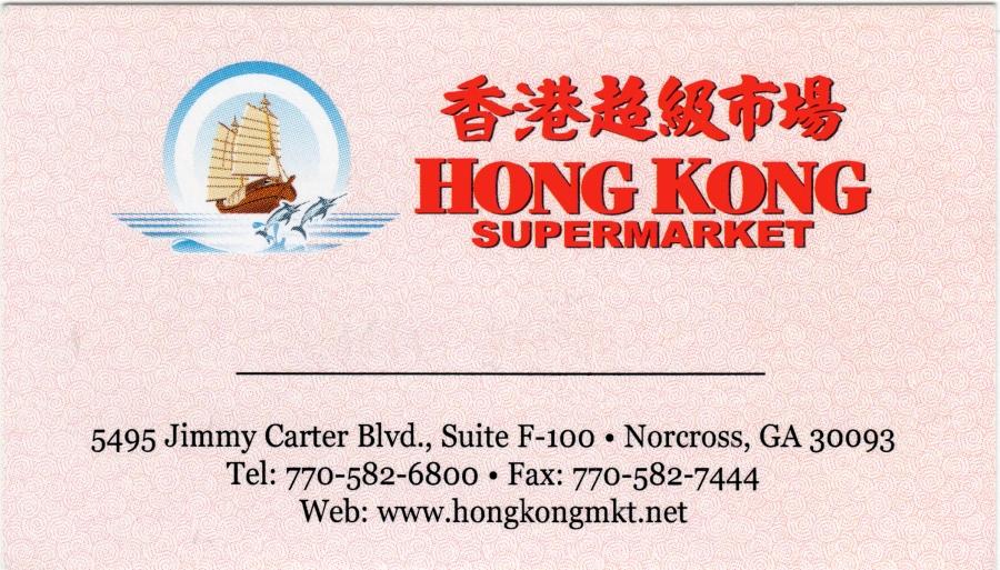 Business Card_Hong Kong