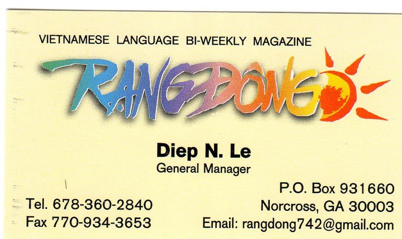 Business Card_Rand Dong