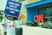 CNN-AN
