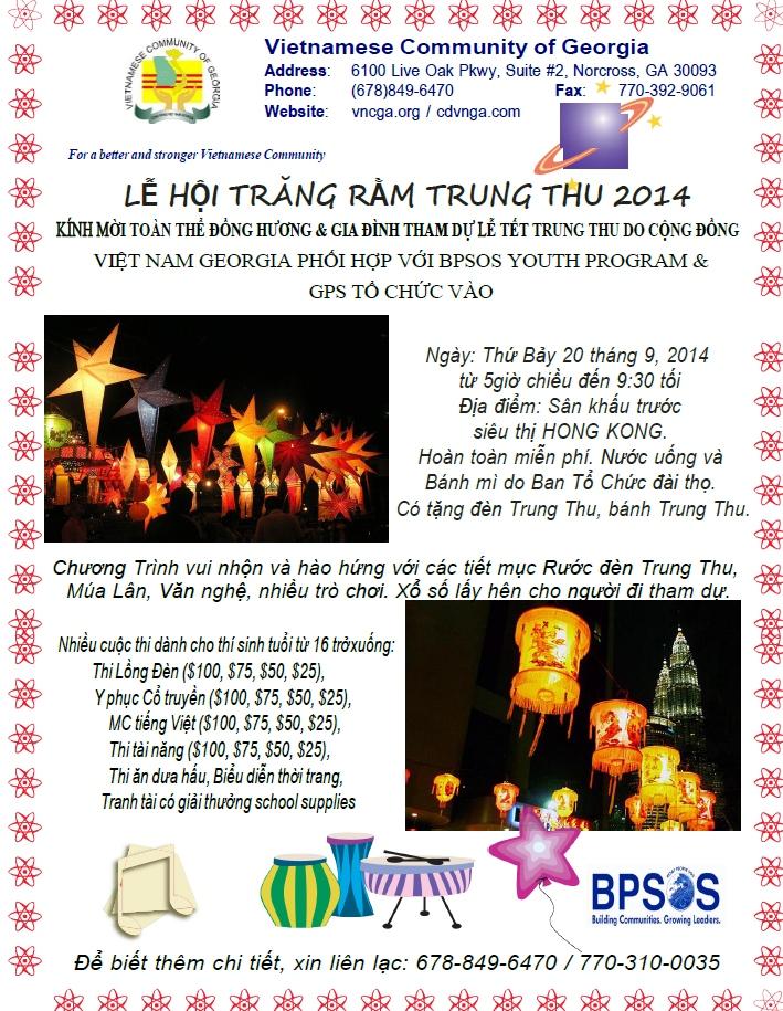 TrungThu2014